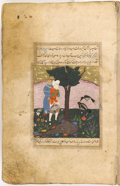 From the Harvard Art Museums' collections Crow Teaching Qabil (Cain) how to Bury his Brother (painting, recto; text, verso), folio 18 from a manuscript of the Qisas al-Anbiya (Tales of the Prophets) of Ishaq b. Ibrahim al-Nayshaburi Quran Text, Mediterranean Art, Cain And Abel, Harvard Art Museum, Turkish Art, Bury, Islamic Art, Cover, Illustration
