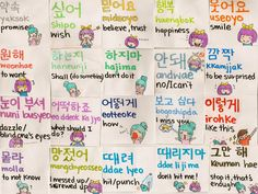 Korean Flashcard 4- promise, wish, believe/trust, happiness, smile, to want, shall (do something), don't do it, no/I can't, to be surprised, dazzle/blind one's eyes, what should I do, how, I miss you, like this, to not know/I don't know, messed up/screwed up, hit/punch, don't hit me, Stop it/that's enough