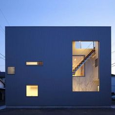 This Japanese house has dedicated spaces for watching fireworks