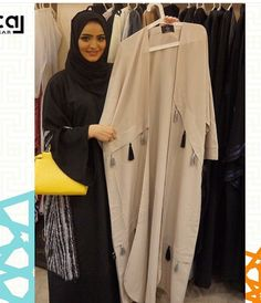 Abaya Fashion, Muslim Fashion, Fashion Dresses, Casual Hijab Outfit, Hijab Chic, The Cardigans, Modern Abaya, Mode Kimono, Abaya Designs