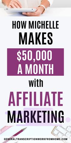 Learn How Michelle Makes $50,000+/MONTH with Affiliate Marketing. Learn how to make money online with affiliate marketing and make money blogging from a successful affiliate. #affiliatemarketing #affiliatemarketingforbeginners   #affiliatemarketingtips #passiveincome   #affiliatemarketingpassiveincome #onlineincome #affiliateprograms #makemoneyonline #makemoneyblogging Make More Money, Make Money Blogging, Make Money Online, Earn Money, Marketing Program, Online Marketing, Digital Marketing, Affiliate Marketing Jobs, Marketing Training