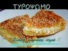 Cookbook Recipes, Cooking Recipes, Phyllo Dough Recipes, Spinach Pie, Greek Cooking, Bread Rolls, Greek Recipes, Food Network Recipes, Kids Meals