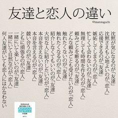 夢は二度叶う!1万人が感動したつぶやき(@yumekanau2)さん | Twitter Happy Words, Love Words, Beautiful Words, Japanese Quotes, Japanese Words, Positive Words, Positive Quotes, Wise Quotes, Inspirational Quotes