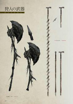 Possible Willow whip Bloodborne Concept Art, Bloodborne Art, Bloodborne Cosplay, Arte Dark Souls, Animation Classes, Sword Design, Arte Obscura, Weapon Concept Art, Soul Art