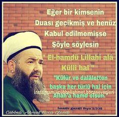 Islam Quran, Allah, Emo, Prayers, Rage, Amigurumi, Health, Emo Style, God