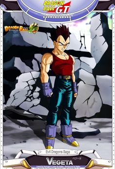 Dragon Ball GT - Vegeta by *DBCProject on deviantART