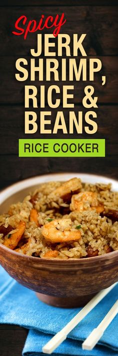 Spicy Jerk Shrimp, Rice & Beans -Rice Cooker recipe.