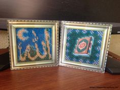 "My work ""Allah"" and ""Quran"""