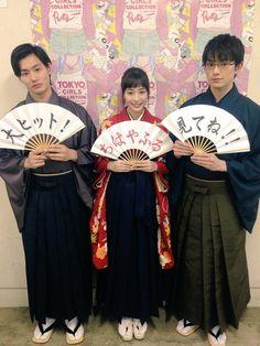 ちはやふる公式 @chihaya_koshiki  3月22日 さんま御殿、出演中!! #ちはやふる