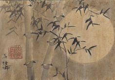 Lin Li's Chinese Art: ACEO Antique-Look Chinese Watercolor Art Bamboo Moon