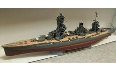 戦艦扶桑 490x300