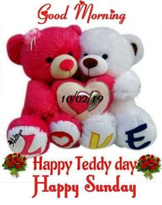 - - 🌹🌿i Love my family🌿🌹 - ShareChat Cute Teddy Bear Pics, Teddy Bear Day, Blue Teddy Bear, Teddy Bear Pictures, Valentines Day Messages, Happy Valentines Day, Good Morning Images, Good Morning Quotes, Eyes Quotes Soul