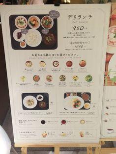 和カフェ yusoshi(ユソーシ)ランチメニュー Cookbook Design, Menu Design, Ad Design, Graphic Design, Cafe Menu, Menu Restaurant, Menu Book, Food Branding, Honey Recipes