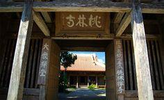 密迹力士、金剛力士の2体の仁王像がまつられる八重山で最初に建立されたお寺。沖縄最古の木造建築として国の重要文化財に指定。かつて大津波と太平洋戦争で2回大破し再建された歴史も残す。