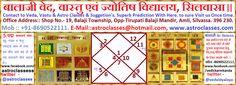 Veda, Vastu & Astro Classes, Silvassa.: Padma Namak KaalSarpa Dosha. पद्म नामक कालसर्प योग...