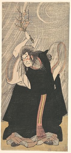 The Actor Nakamura Nakazō in the Role of Kan Shōjō