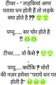 funny photos for whatsapp dp