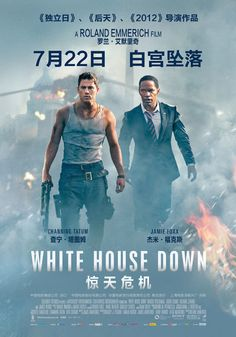 Watch White House Down 2013 Dual Audio Hindi 720p BluRay 1GB