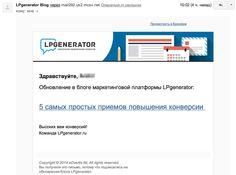 Как оптимизировать Gmail с помощью системы фильтров?http://lpgenerator.ru/blog/2014/08/15/kak-optimizirovat-gmail-s-pomoshyu-sistemy-filtrov/