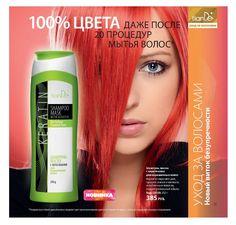 Ослабленные волосы больше не проблема - 10 Октября 2015 - Блог - Свой бизнес!!!