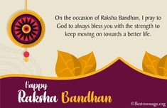 Happy Raksha Bandhan 2021 Wishes: Rakhi Messages, Quotes With Images