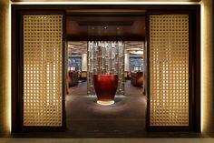 """The Ritz-Carlton, Kyoto """"Mizuki"""" [1]"""