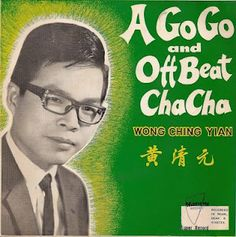 A Go-Go and Off Beat Cha-Cha · Wong Ching Yian