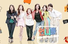 언니들의 슬램덩크第13集Sister's Slam Dunk Episode 13 English Sub Full Drama Online