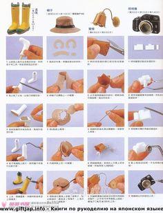 Gallery.ru / Фото #11 - 22 - OlgaHS  See Pattern page