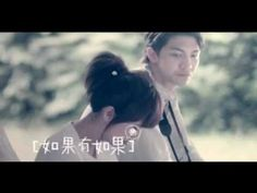 ▶ If Deng Fu (Fu) IF there IF the full Version MV - YouTube