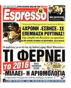 Εφημερίδα ESPRESSO - Τετάρτη, 30 Δεκεμβρίου 2015