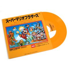 "Koji Kondo - Super Mario Original Video Soundtrack 7"" (DOJO Music)"