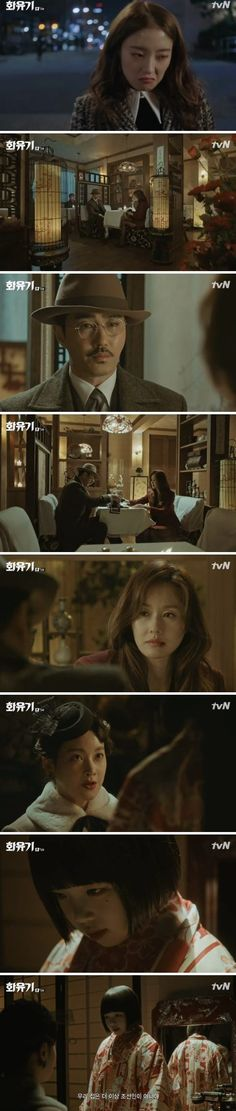 [Spoiler] Added Episodes 5 and 6 Captures for the #kdrama 'a Korean Odyssey'