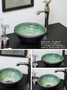 Shigarakiyakisenmonten Tokikobo Shigaraki | Rakuten Global Market: Basin Bowl / Bowl / basin Bowl / vanity instrument / hand wash instrument / basin made / vanity ball / Vanity Sink / pottery / vanity units / washing pot / Raku / wash basin / Bowl ceramics / pottery / Japanese / green glasses (mini)
