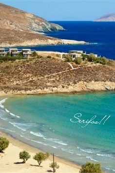 Psili Ammos beach Serifos island Cyclades
