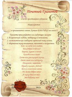 QyrRsCndO-8 (525x700, 106Kb) Dear Sister, Rubrics, Wedding Gifts, Bullet Journal, Decoupage, Birthday, Party, Fun, Handmade