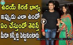 Shocking facts revealed of Uday Kiran's Wife | Celebs News | Tollywood News | Youth Cinema Talent