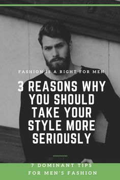 Three reasons why you should take your style more seriously