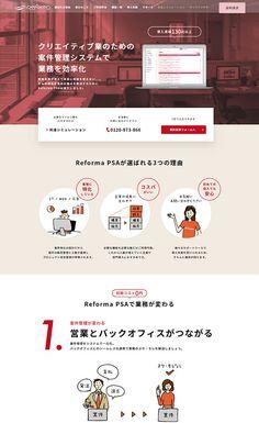 Reforma PSA|株式会社オロ | Web Design Clip [L] 【ランディングページWebデザインクリップ】