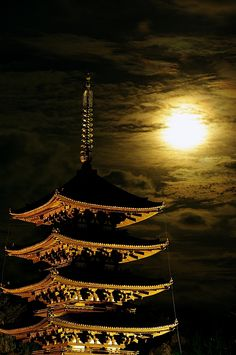 pagoda in Nara, Japan Nara, Kyoto, Geisha, Beautiful World, Beautiful Places, Monte Fuji, All About Japan, Japanese Temple, Japanese Landscape