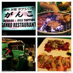 ご馳走様でした〜 がんこ #レストラン #焼肉 #yakiniku #kubo #japanese #restaurant #food #dinner #philippines #フィリピン