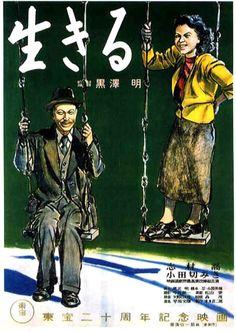 Viver (生きる/Ikiru), 1952.