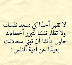 DesertRose,;,true words,;,