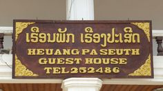 Guest House Heuang Pa Seuth. #LuangPrabang #Laos
