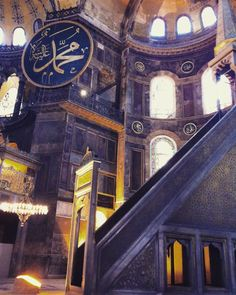 The point where Islamic and Christian architecture meet.. #photography #europe #middleeast #turkey #istanbul #hagiasophia #basilica #church #mosque #museum #travel