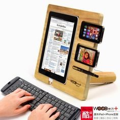 Multi-Window Wooden Computer  It looks feasible as a DIY project. Buy a three-legged stool, remove two legs, apply saw. I can also picture an oval surfa... - David Wong - Google+
