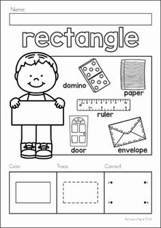2D Shapes No Prep Worksheets with examples of the focus shape in real life.