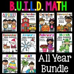 BUILD Math Stations for the entire YEAR! Build is a concept that follows along the same lines as Daily 5, but for math.B-Buddy GamesU- Using ManipulativesI- Independent ReadingL- Learning About NumbersD- Doing Math I have 2 (or more) activities (some differentiated) for each of the acronyms.