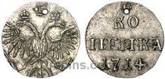 1 копейка 1714 года 1 копейка 1714 года  Материал чеканки монеты: Серебро(Ag) Вес монеты: 0,61 г Гурт: гладкий Разновидность: НОВОДЕЛ. Редкость по каталогу Биткина: (R2) Состояние данного экземпляра: XF(ExtraFine) Стоимость монеты 1 копейка 1714 года:   355 EUR