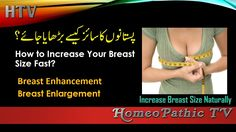 How To Increase Breast Size Fast Naturally   Breast Enhancement   Breast...